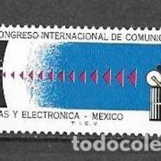 Sellos: MÉJICO,1974,CONGRESO INTERNACIONALL DE COMUNICACIONESL,YVERT 372 AÉREO,NUEVO,MNH**. Lote 294371788