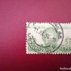 Sellos: MEXICO - VALOR FACIAL 50 CENTS - AÑO 1950 - CORREO AÉREO . Lote 195983102
