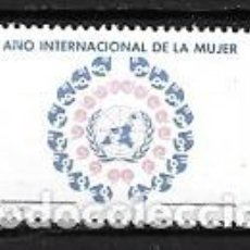 Sellos: MÉJICO,AÑO INTERNACIONAL DE LA MUJER, 1975,YVERT 393 AÉREO,NUEVOS,MNH**. Lote 294371163