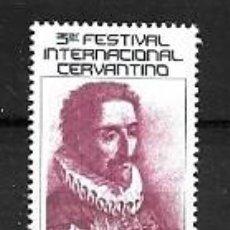 Sellos: MÉJICO,FESTIVAL CERVANTINO,1975,YVERT 389 AÉREO,NUEVOS,MNH**. Lote 294370783