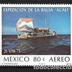 Sellos: MÉJICO,EXPEDICIÓN DE LA BALSA ACALI,1975,YVERT 381 AÉREO,NUEVOS,MNH**. Lote 294370493