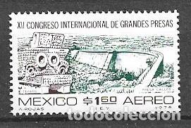 MÉJICO,1976,XII CONGRESO INTERNACIONAL DE GRANDES PRESAS,NUEVO,MNH**,YVERT 407 AÉREO (Sellos - Extranjero - América - México)