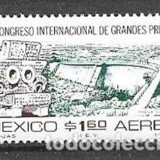 Sellos: MÉJICO,1976,XII CONGRESO INTERNACIONAL DE GRANDES PRESAS,NUEVO,MNH**,YVERT 407 AÉREO. Lote 287444243