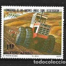 Sellos: MÉJICO,1977,DESERTIFICACIÓN,YERT 430 AÉREO,NUEVOS,MNH**. Lote 269105698