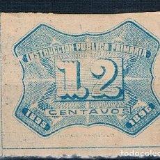 Sellos: MEXICO 1895/1896 TASA INSTRUCCION PUBLICA PRIMARIA EN BUEN ESTADO VER DOS FOTOGRAFÍAS. Lote 198762806