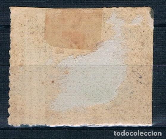 Sellos: MEXICO 1895/1896 TASA INSTRUCCION PUBLICA PRIMARIA EN BUEN ESTADO VER DOS FOTOGRAFÍAS - Foto 2 - 198762806