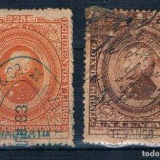 Sellos: MEXICO 1883 TASA DOCUMENTOS Y LIBROS USADOS. Lote 198762845