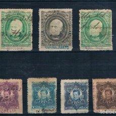 Sellos: MEXICO 1882/1883 TASAS/TIMBRES USADOS. Lote 198762902