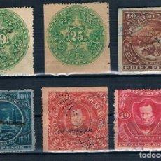 Sellos: MEXICO ADUANAS 1889/1891 USADOS VER CONTIENE EL DE 100 PESOS. Lote 198762953