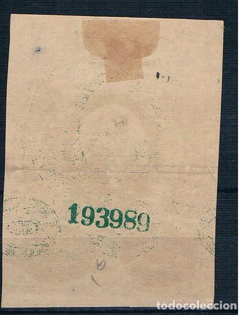 Sellos: MEXICO 1879 CONTRIBUCION FEDERAL NUMERADO VER DESCRIPCIÓN DOS FOTOGRAFÍAS - Foto 2 - 208092610