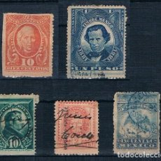 Sellos: MEXICO TASAS VARIAS USADAS 1881/1893. Lote 198763142