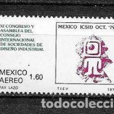 Sellos: MÉJICO,1979,DISEÑO INDUSTRIAL, YVERT 504 AÉREO,NUEVOS,MNH**. Lote 254347130
