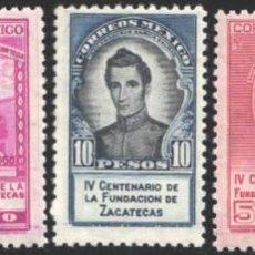 Sellos: MÉXICO,1946 YVERT Nº 608 / 612 /*/, 4º CENTENARIO DE LA CIUDAD DE ZACATECAS. Lote 199883672