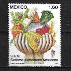 Sellos: MÉJICO,1982,SISTEMA ALIMENTARIO MEJICANO,YVERT 996,NUEVOS,MNH**. Lote 254347300