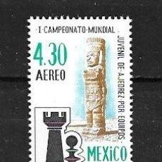 Sellos: MÉJICO,1978,CAMPEONATO DEL MUNDO DE AJEDREZ JUVENIL,YVERT 482 AÉREO.NUEVOS,MNH**. Lote 287445848