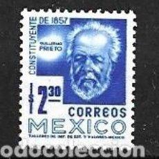 Sellos: MÉJICO,1975,CONSTITUCIÓN,YVERT 813A.NUEVO,MNH**. Lote 294370443
