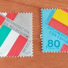 Sellos: MÉXICO 1977. RESTABLECIMIENTO DE LAS RELACIONES DIPLOMÁTICAS CON ESPAÑA.. Lote 202691391