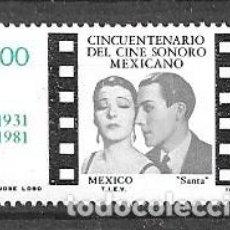 Sellos: MÉJICO,1981,50 ANIVERSARIO DEL CINE SONORO MEJICANO, MICHEL 1771, NUEVOS,MNH**. Lote 220874131