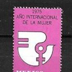 Sellos: MÉJICO,AÑO INTERNACIONAL DE LA MUJER,1975,YVERT 387 AÉREO,NUEVOS,MNH**. Lote 294370623