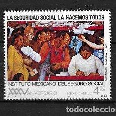 Sellos: MÉJICO,1978,INSTITUTO MEJICANO DE SEGURIDAD SOCILAL,YVERT 452 AÉREO,NUEVOS,MNH**. Lote 254346885