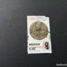 Sellos: SELLO MEXICO USADO EL DE LA FOTO. VER TODOS MIS SELLOS NUEVOS Y USADOS. Lote 205884056