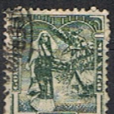 Sellos: MEXICO // YVERT 522 // 1937 ... USADO. Lote 206932427