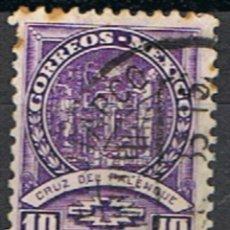 Sellos: MEXICO // YVERT 506 // 1934-38 ... USADO. Lote 206932492