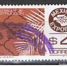 Sellos: MEXICO // YVERT 919 AEREO // 1981 ... USADO. Lote 206933935