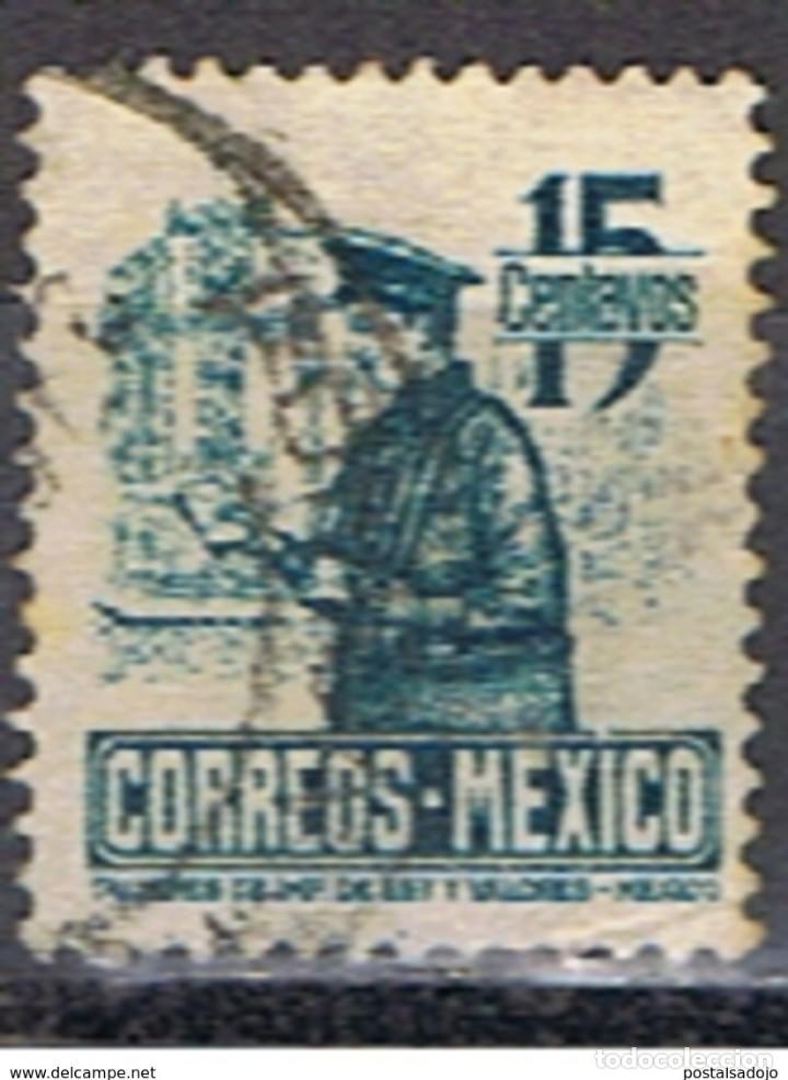 MEXICO // YVERT 617 // 1947 ... USADO (Sellos - Extranjero - América - México)