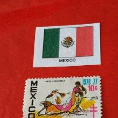 Sellos: MÉXICO F. Lote 210517797