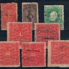 Sellos: MEXICO CONJUNTO DE SELLOS ADUANAS USADOS 1882/1888. Lote 217750182