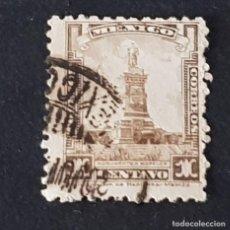 Sellos: MÉXICO MÉJICO, 1925, MONUMENTO A MORELOS, TASA POSTAL, SCOTT RA1, DENT. 14 1/2, USADO, ( LOTE AG ). Lote 218263208