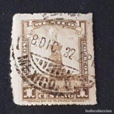 Sellos: MÉXICO MÉJICO, 1925, MONUMENTO A MORELOS, TASA POSTAL, SCOTT RA1, DENT. 14 1/2, USADO, ( LOTE AG ). Lote 218263218