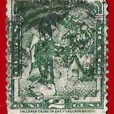 Francobolli: MEJICO. 1934. INDIA TEHUANA. Lote 222250678