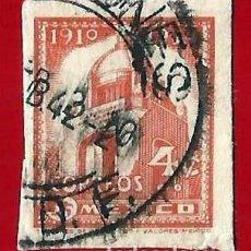 Francobolli: MEJICO. 1934. ARCO DE LA REVOLUCION. Lote 222250853