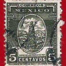 Francobolli: MEJICO. 1937. TORRE DE LOS REMEDIOS. Lote 222251387