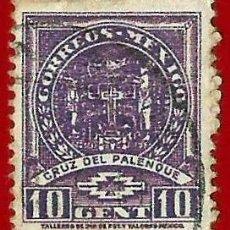 Francobolli: MEJICO. 1937. CRUZ DEL PALENQUE. Lote 222251481