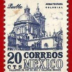 Francobolli: MEJICO. 1950. ARQUITECTURA COLONIAL. PUEBLA. Lote 222252778