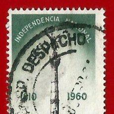 Francobolli: MEJICO. 1960. MONUMENTO INDEPENDENCIA NACIONAL. MIGUEL HIDALGO. Lote 222255247