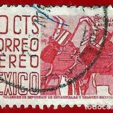 Francobolli: MEJICO. 1950. ARQUEOLOGIA. CHIAPAS. Lote 222261446