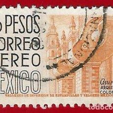Francobolli: MEJICO. 1953. ARQUITECTURA COLONIAL. QUERETARO. Lote 222263795