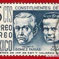 Sellos: MEJICO. 1956. CONSTITUYENTES DE 1857. Lote 222301153
