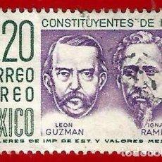 Sellos: MEJICO. 1956. CONSTITUYENTES DE 1857. Lote 222301192