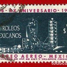 Sellos: MEJICO. 1958. NACIONALIZACION DEL PETROLEO. Lote 222301453