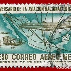 Sellos: MEJICO. 1960. AVIACION MEJICANA. DOUGLAS DC - 7. Lote 222301561