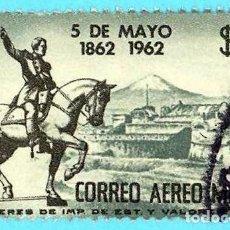 Sellos: MEJICO. 1962. GENERAL IGNACIO ZARAGOZA. BATALLA DE PUEBLA. Lote 222301651