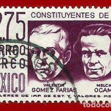 Sellos: MEJICO. 1963. CONSTITUYENTES DE 1857. Lote 222301970