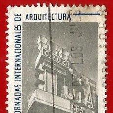 Francobolli: MEJICO. 1963. CONVENCION DE ARQUITECTOS. Lote 222302053