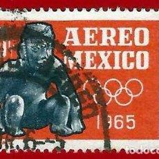 Francobolli: MEJICO. 1969. JUEGOS OLIMPICOS. FIGURA DE TERRACOTA. Lote 222302135