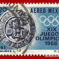 Sellos: MEJICO. 1969. JUEGOS OLIMPICOS. Lote 222302178